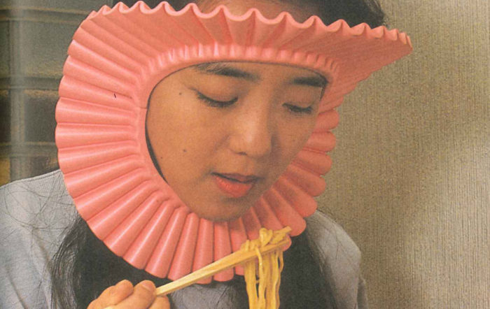 Useless Japanese Inventions