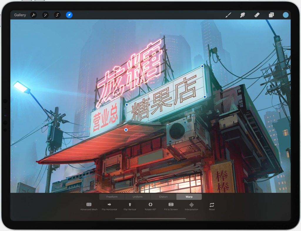 Procreate Is The Best Sketching App For Illustrators On Ipad Ceros Inspire